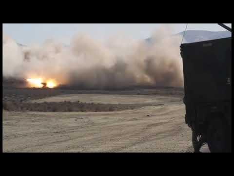 Landing strip fire