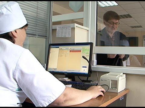 Электронные услуги в Белгороде