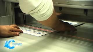 Печать визиток(Изготовление визиток в Рязани. Визитки за час!, 2013-06-14T05:59:00.000Z)