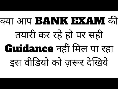 BEST PLATFORM TO PREPARE FOR BANKING EXAMS