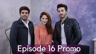 Chupan Chupai | Neelam Muneer and Ahsan khan | Promo | One Take