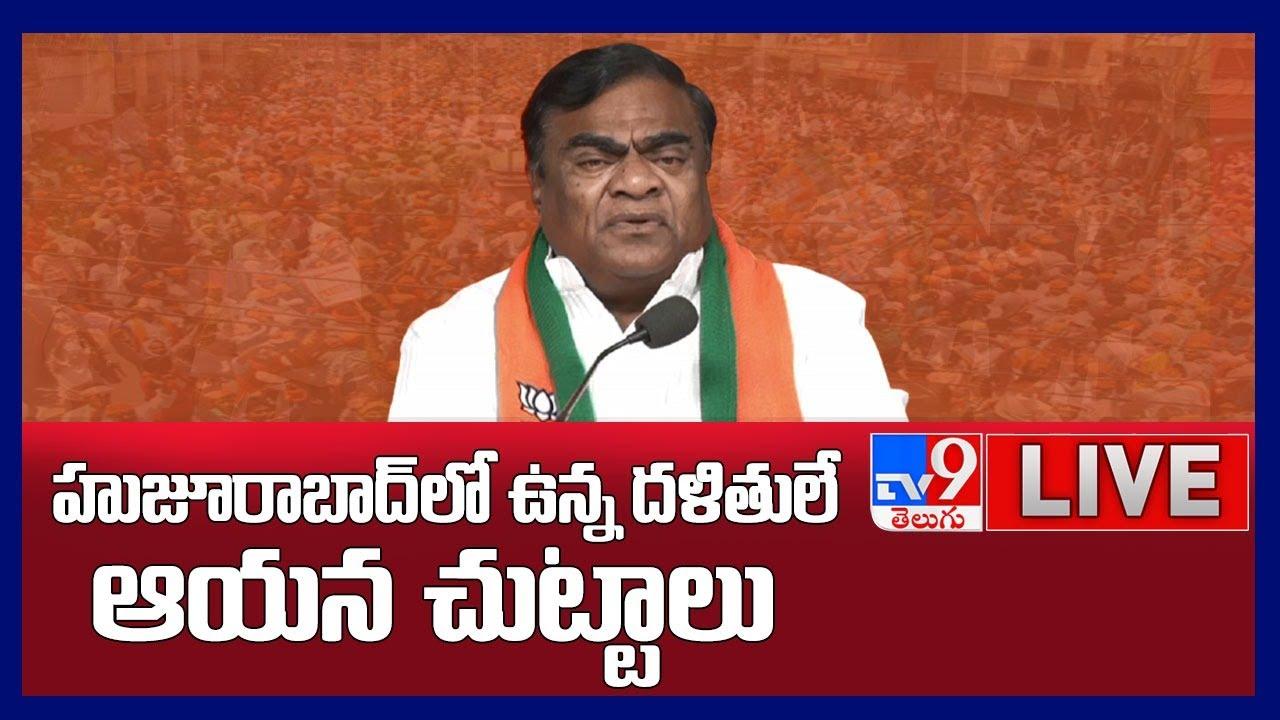 Download BJP Babu Mohan Press Meet LIVE - TV9