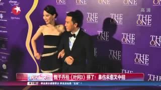 《看看星闻》: 甄子丹Donnie Yen拍《叶问3》拼了! 鼻伤未愈又中招Kankan News【SMG新闻超清版】