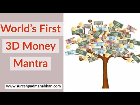 World's First 3D Money MantraEastern Law of Attraction (Sankalpa Siddhi)