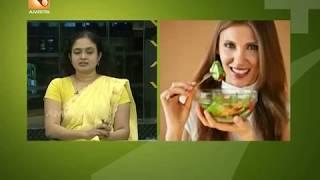 ആരോഗ്യ വാർത്തകൾl Amrita TV | Health News : Malayalam |10th Aug 18