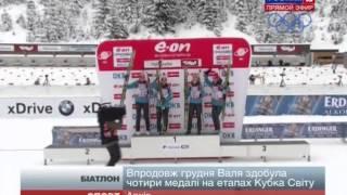 Семеренко -- найкраща українська спортсменка грудня