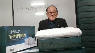 해솔s&p  김영신 010 7266 7345  …