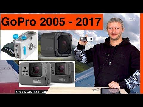 GoPro История Моделей с 2005 // Скоро Презентация GoPro 6 Black