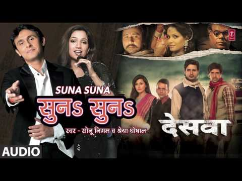 SUNA SUNA {सुनs  सुनs } Sonu Nigam & Shreya Ghosal Bhojpuri Audio Song - Deswa { देसवा }