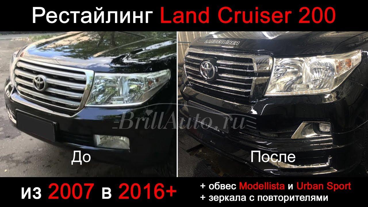 Обвес MTR Design для Toyota Land Cruiser 200 - купить в Москве и с ... | 720x1280