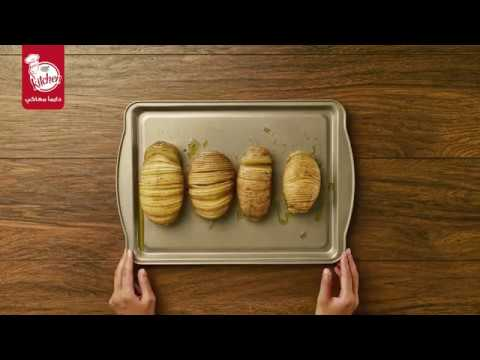 2 easy ways cut Hassel back potatoes