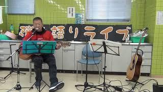 東大阪市瓢箪山やまなみプラザ3階調理室にて行なわれた新年会ミニライ...