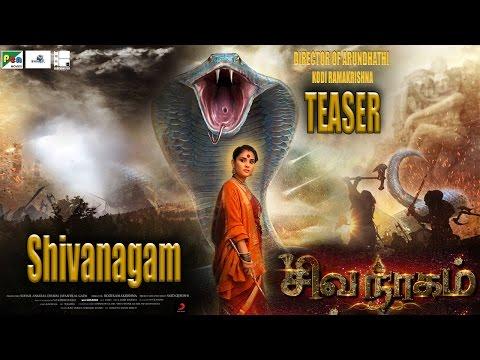 Shivanagam Teaser Tamil Movie, Directed By Arundhati Director Kodi Ramakrishna