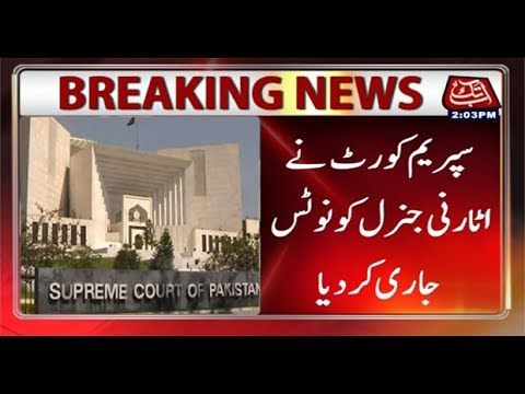 Sc issues notice to Attorney Journal, Hussain Nawaz