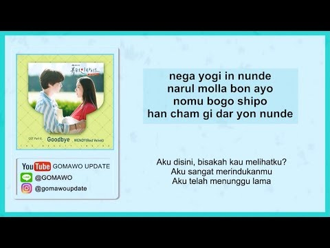 Easy Lyric WENDY - GOODBYE (OST. Beauty Inside) By GOMAWO [Indo Sub]