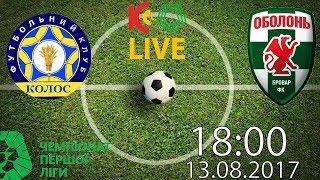 FC Kolos Kovalivka vs Obolon-Brovar full match