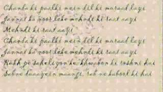 Song Bumro with lyrics