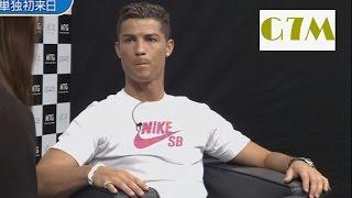 Cristiano Ronaldo 【Japanese TV Show [English Sub] Part1】 HD