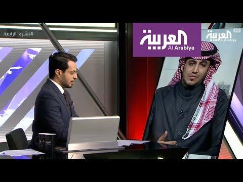 نشرة الرابعة .. قصة رامي عبدالله وأغنية أبو بكر سالم في الرياض  - نشر قبل 2 ساعة