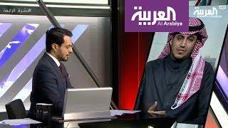 نشرة الرابعة .. قصة رامي عبدالله وأغنية أبو بكر سالم في الرياض