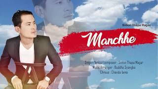 Manchhe - Simon Thapa Magar | New Nepali Pop(Audio) Song 2018 / 2074