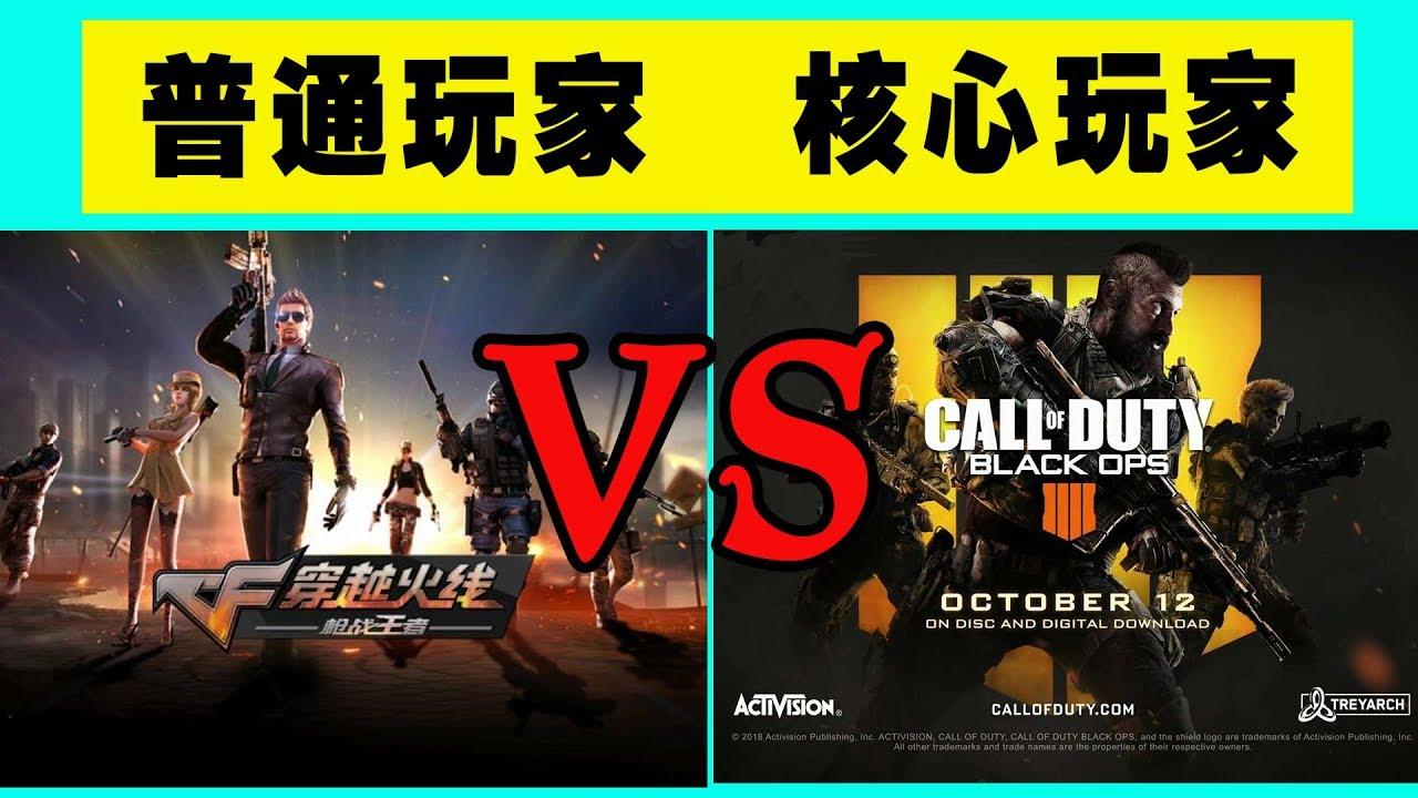 中国游戏圈的少数派,想做核心玩家来看看你够不够格 游戏大排档Vol.32