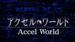 MML Mabinogi ~ Accel World - Burst the Gravity
