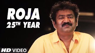 """Recreated Songs of """"Roja"""" on its 25th Year   Coming in the Next few Hours"""