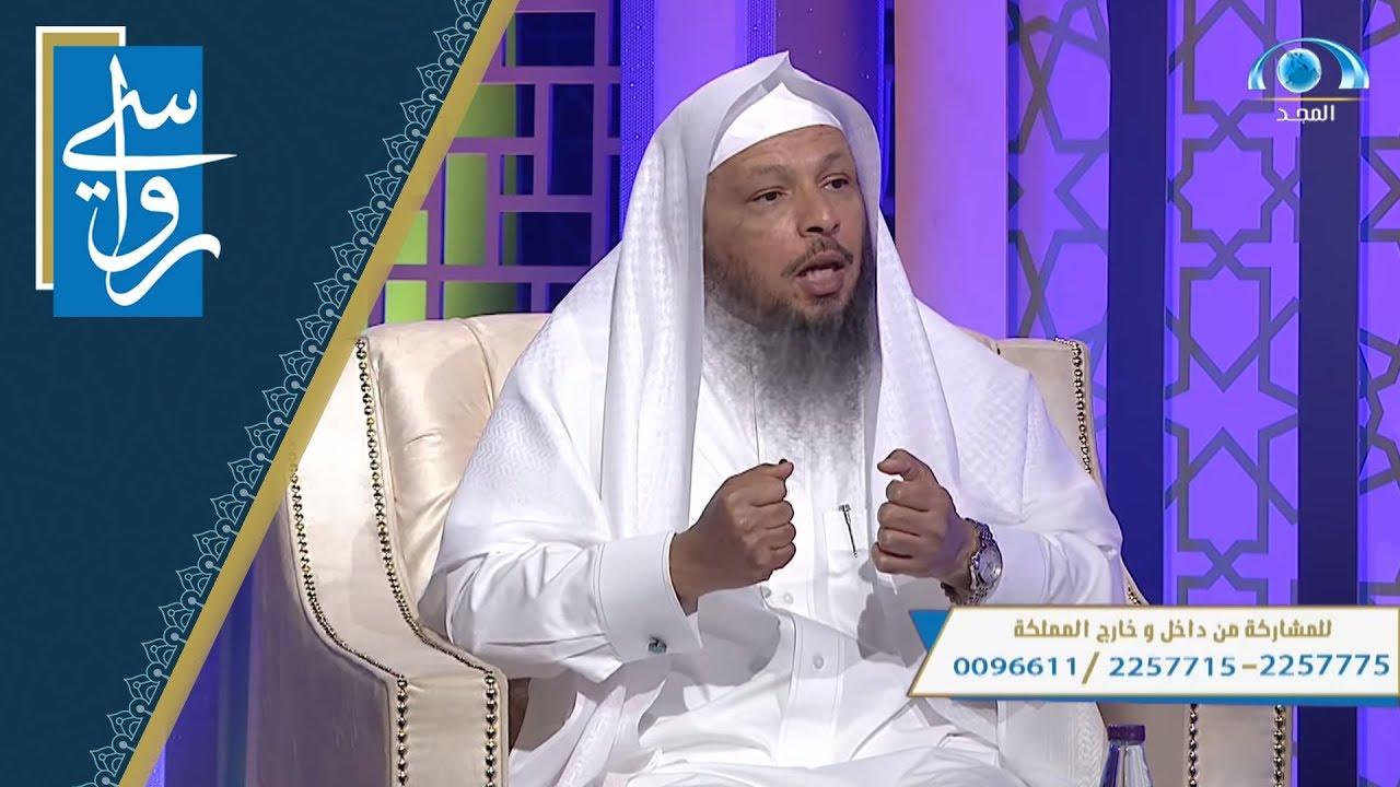 السبب الأساسي الذي يزيد من قوة ترابط الأسرة | الشيخ سعد العتيق