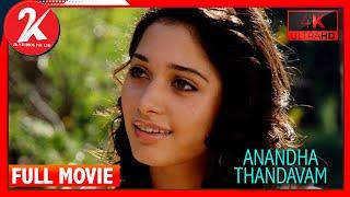 Ananda Thandavam - Tamil Full Movie