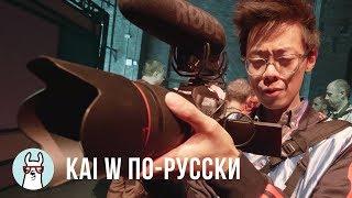 Kai W по-русски: Знакомство с Canon EOS R
