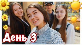 НЕДЕЛЯ ВЛОГОВ:день 3/школа,сокращённые уроки;художка