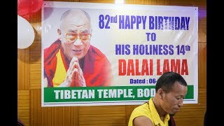 His Holiness Dalai lama 82th birthday sangha dana bodhgaya