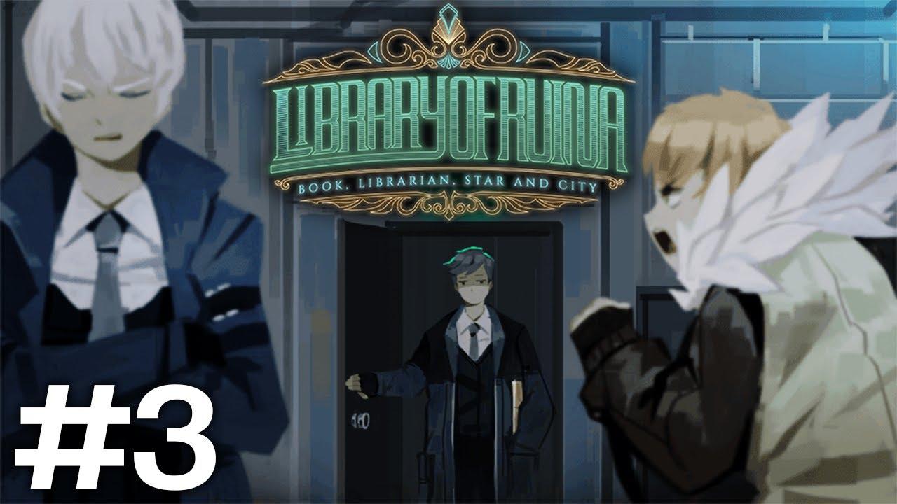 【왈도쿤】 라이브러리 오브 루이나 #3