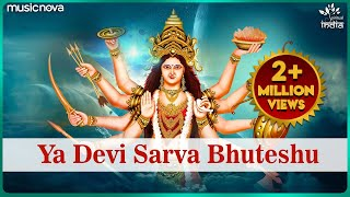 Video Durga Mantra - Ya Devi Sarva Bhuteshu Shakti Rupena Samsthita Mantra | Devi Suktam With Lyrics download MP3, 3GP, MP4, WEBM, AVI, FLV Desember 2017