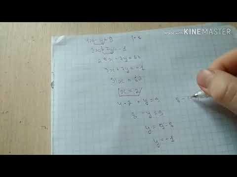 Разбор итоговой контрольной работы по алгебре, 7 класс