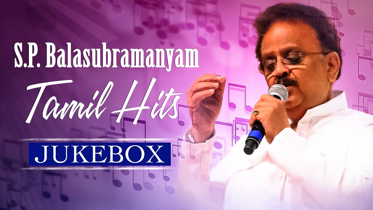 Tamil Hits Songs Jukebox