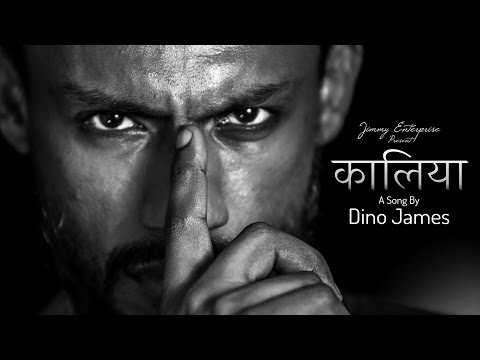 Dino James - Kaalia [Official Lyric Video]