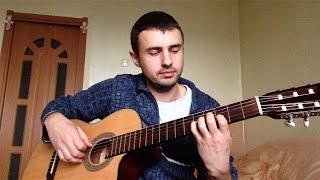 Реквием по мечте и другие красивые мелодии на гитаре !!!