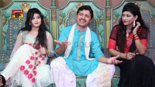 Chan Kitha Guzari Ai Raat - Ali Imran - Latest Song 2017 - Latest Punjabi And Saraiki Song 2017