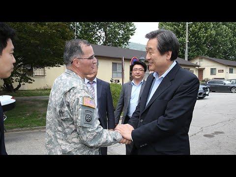 새누리당 김무성 대표, 한미연합사령부