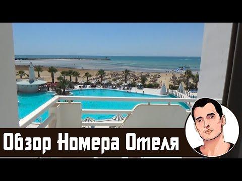 тунис знакомства