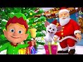 Jingle Bells | Christmas Songs | Kindergarten Nursery Rhymes for Toddlers by Little Treehouse
