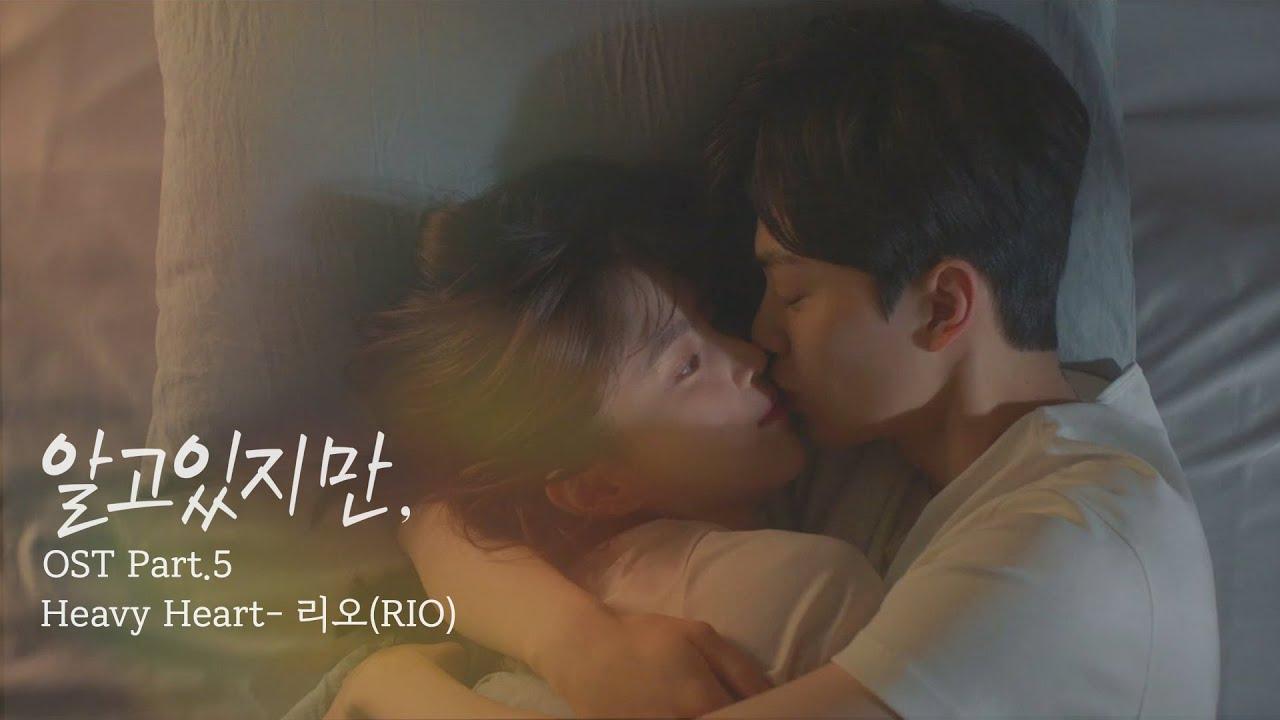 [MV] 리오(RIO) - 'Heavy Heart' 〈알고있지만,〉 OST Part.5 ♪ | JTBC 210717 방송