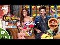 The Kapil Sharma Show Season 2 - Kartik's Love Aaj Kal -  Ep 114 - Full Episode - 9th February, 2020