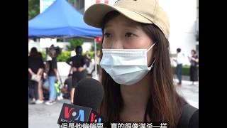 香港中大生对港警实弹枪击示威者愤怒 坚称愿为自由牺牲