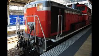 【再投稿】DD51形1183単機 大阪駅発車シーン。