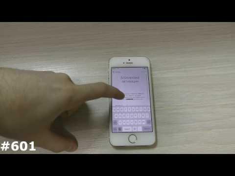 Как разблокировать айфон 5 если он заблокирован icloud