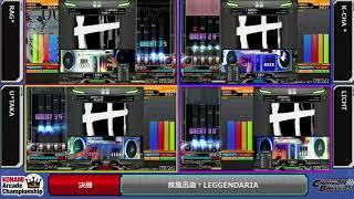 60fps対応【The 7th KAC】 beatmania IIDX 【最終決勝】