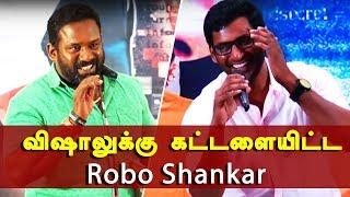 Robo Shankar | Irumbu Thirai Movie Success Meet